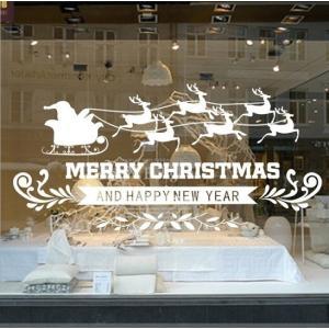 ウォールステッカー クリスマス ソリに乗るサンタクロース シルエット風 装飾シール トナカイ 英語 白色 窓に|41wallsticker