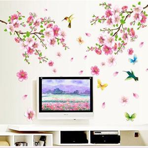 ウォールステッカー 春満開 桜と蝶と鳥たち 壁シール 和風 ピンク はがせる 綺麗な 花|41wallsticker