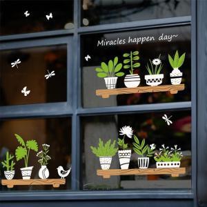 ウォールステッカー 棚上の観葉植物 鉢植え グリーンプランツ 壁シール 白い鳥 蝶 小さい 園芸 窓ガラス|41wallsticker