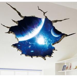 ウォールステッカー 割れ目から 青い宇宙空間 3D壁シール 惑星 銀河系 歪み 地球 天井や床に 41wallsticker