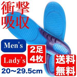 ---【こんな方にオススメです】---  ・足が疲れない靴、疲れにくい靴をお探しの方 ・足裏の痛み軽...