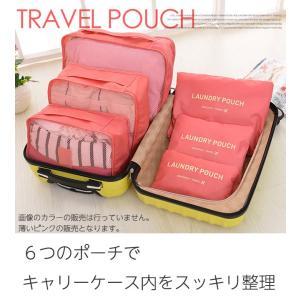 トラベルポーチ バッグインバッグ 旅行用収納ケース 6点セット♪ 旅行の荷物整理に大活躍のメッシュポ...