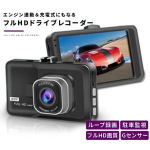 1080フルHDの高精細画質とGセンサー搭載しながらも驚きのプライス!! スタイリッシュなブラックの...