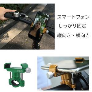 スマートフォン 自転車 ホルダー バイク  メール便送料無料 規格内150g