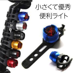 自転車 LED ライト USB 充電式 ヘッドライト フロントライト リアライト テールライト 明る...