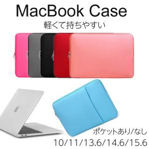 macbook ケース 保護ケース PC パソコンケース 15.6インチ 10 11 13.6 14...