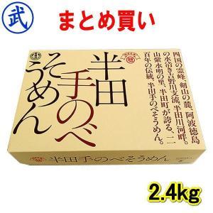 ◆一箇所へ2箱以上お届け、まとめ買いの方はこちらがお得! ・6箱までは、1口でお届け、 ・7箱以上は...