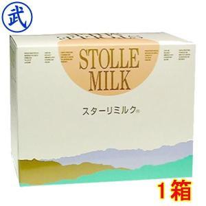 免疫ミルク 兼松・スターリミルク 1箱/ 免疫力 高める サプリメント 免疫ミルク ミルクグリブリン...