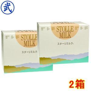 免疫ミルク 兼松・スターリミルク 2箱/ 免疫力 高める サプリメント 免疫ミルク ミルクグリブリン...