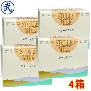 免疫ミルク 兼松・スターリミルク 4箱/ 免疫力 高める サプリメント 免疫ミルク ミルクグリブリン...