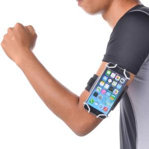 TFY オープンデザインの45.5インチ 携帯電話用 スポーツ アームバンド+キーホルダー(直接画面...