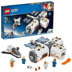 レゴ(LEGO) シティ 変形自在! 光る宇宙ステーション 60227 おもちゃ ブロック