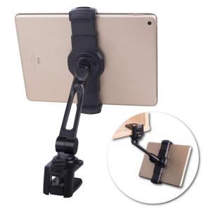 ZenCT iPad スタンド アーム タブレット スタンド アーム ホルダー スマホ タブレット置...