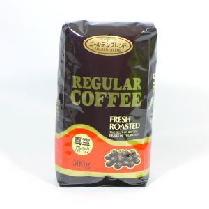 レギュラーコーヒー ゴールデンブレンド 500g|48coffee