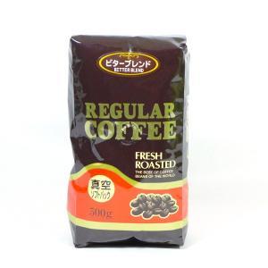 レギュラーコーヒー ビターブレンド 500g|48coffee