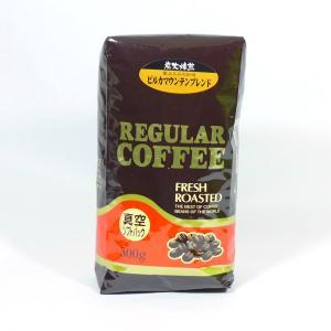 レギュラーコーヒー 炭火焙煎ビルカマウンテンブレンド 500g|48coffee