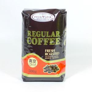 レギュラーコーヒー 焙煎ブラジル 500g|48coffee