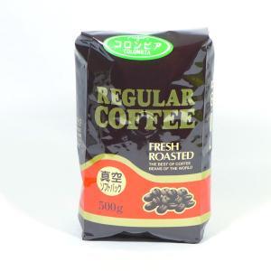 レギュラーコーヒー 焙煎コロンビア 500g|48coffee