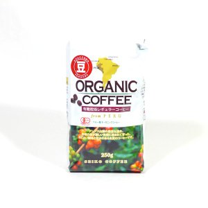 オーガニックコーヒー 250g|48coffee