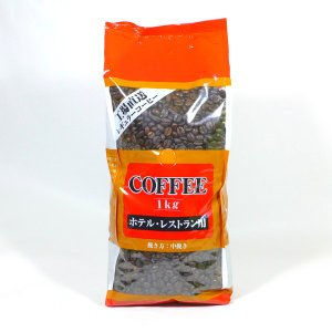 焙煎ブレンド(業務用ホテル・レストラン用)1kg|48coffee