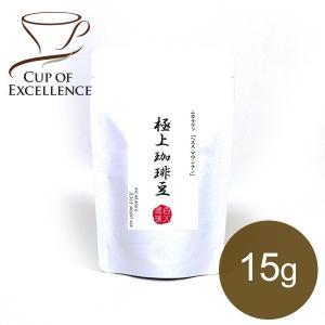 COE ニカラグァ ヘスス・マウンテン 15g (極上の一杯!テイスティングパック)|48coffee