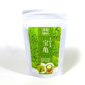 宇治抹茶 宝亀(ほうき)30g|48coffee
