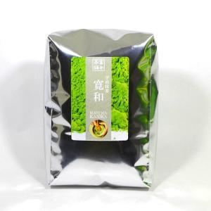 宇治抹茶 寛和(かんわ)1kg|48coffee
