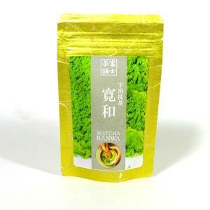 宇治抹茶 寛和(かんわ)30g|48coffee