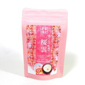 さくらの塩漬け 桜雲 30g|48coffee