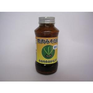 徳島県美馬市特産の青唐辛子でつくった「激辛薬味みまから」が少し入った焼肉みそだれ。市販の中辛くらいの...
