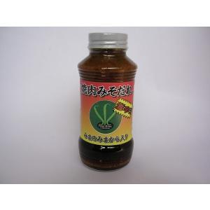 徳島県美馬市特産の青唐辛子でつくった「激辛薬味みまから」がタップリ入った焼肉みそだれ。辛いもの大好き...