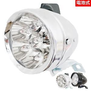 自転車 LEDフロントライト 砲弾型 デザイン 単4電池式 ドレスアップパーツ レトロ クラッシック