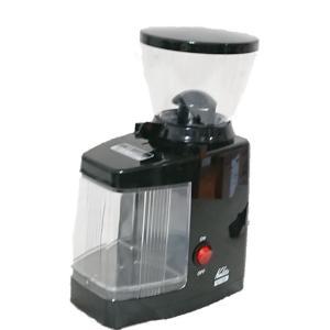 鋳鉄製うす式硬質カッターを使った電動コーヒーミル。 エスプレッソ用細挽きから粗挽きまで8段階の調整が...