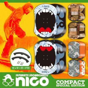 【新入荷】'20 セパレートスノーボード nico 二コ CSE コンパクトスペシャルエディション|4all