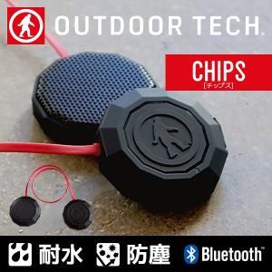 OUTDOOR TECH( アウトドアテック )CHIPS チップス ワイヤレスイヤフォン Bluetooth  4all