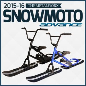 2016モデル SNOWMOTO ADVANCE スノーモト アドバンス|4all