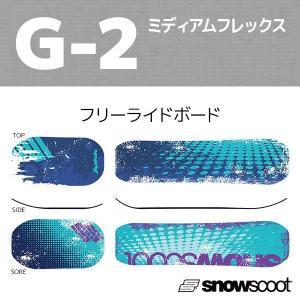 JykK G-2ボード ミディアム ('15〜モデル) スクート対応|4all