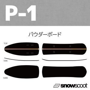 JykK P-1ボード ('15モデル) スクート対応|4all
