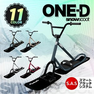ONE-D スノースクート SNOWSCOOT jykk 2019モデル ワンディ 送料込 在庫あり|4all