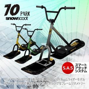 70Park スノースクート SNOWSCOOT jykk 2019モデル ナナマル 送料込 予約|4all