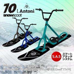 70L Antoni スノースクート SNOWSCOOT jykk 2019モデル ナナマルエル アントニ 送料込 予約|4all