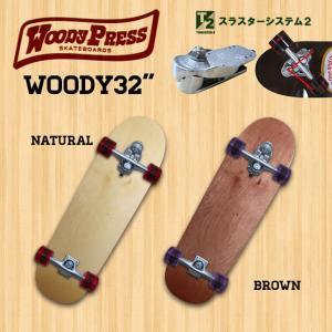 ウッディプレス スケートボード  WoodyPress Skatebord 32インチ 送料無料 4all