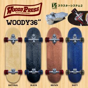 ウッディプレス スケートボード  WoodyPress Skatebord 36インチ 送料無料 4all