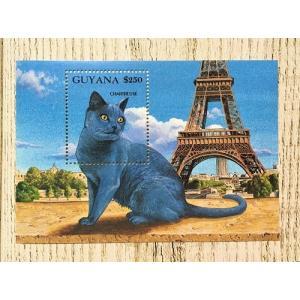 海外切手,海外記念切手,海外ネコ切手,かわいい切手,かわいい猫切手,海外動物切手,猫切手,海外蚤の市...