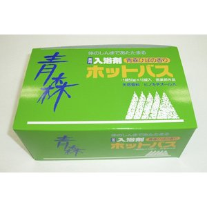 【送料無料】青森 ヒバ ひばホットバス(発泡入浴剤) 10錠入|4kijp