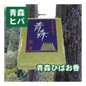 【送料無料】青森 ヒバ ひばのお香 スティックタイプ|4kijp