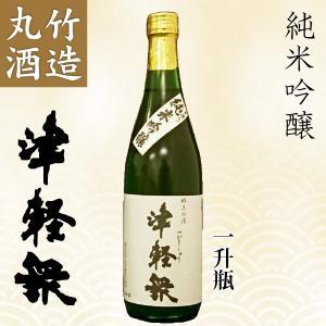 丸竹酒造 津軽衆 純米吟醸 一升瓶(1800ml)|4kijp