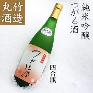 丸竹酒造 純米吟醸 つがる酒 四合瓶(720ml)|4kijp