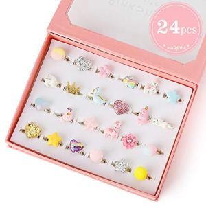 かわいいジュエリー指輪セット おもちゃ 女の子リング かわいい指輪 サイズ調節でき 収納ボックス付き 宝石リング 子供用 女の子 縁日 お祭りの商品画像|ナビ