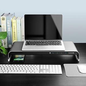 アルミモニター台 USB 机上台 Vaydeer 【4 USB 3.0 ポートHub】データを効率的に転送 充電ポートアルミ 多機能 ハブモニタースタ|4smile